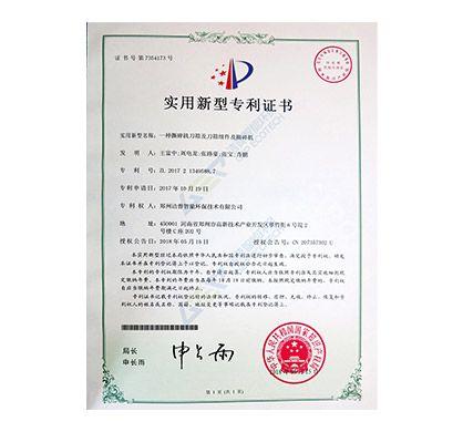专利 24