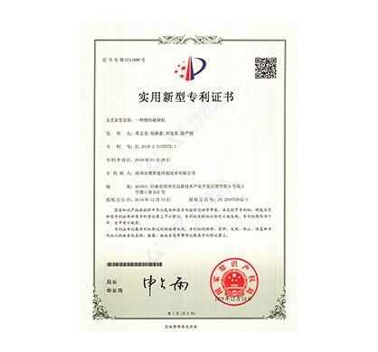 专利 31