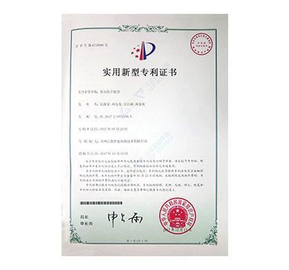 专利 05