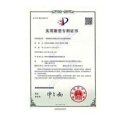 专利 30
