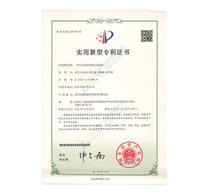 专利 19