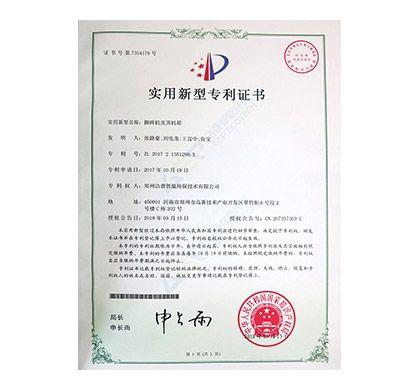 专利 12
