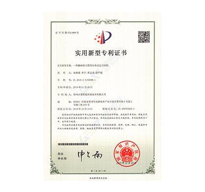 专利 26