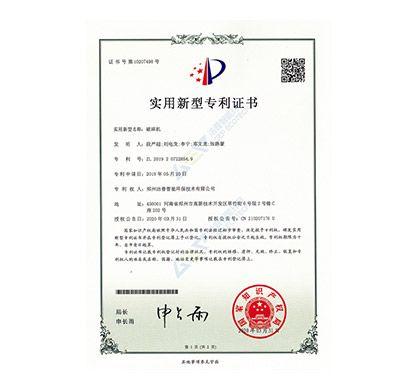 专利 07