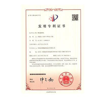 专利 03