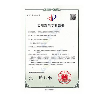 专利 18
